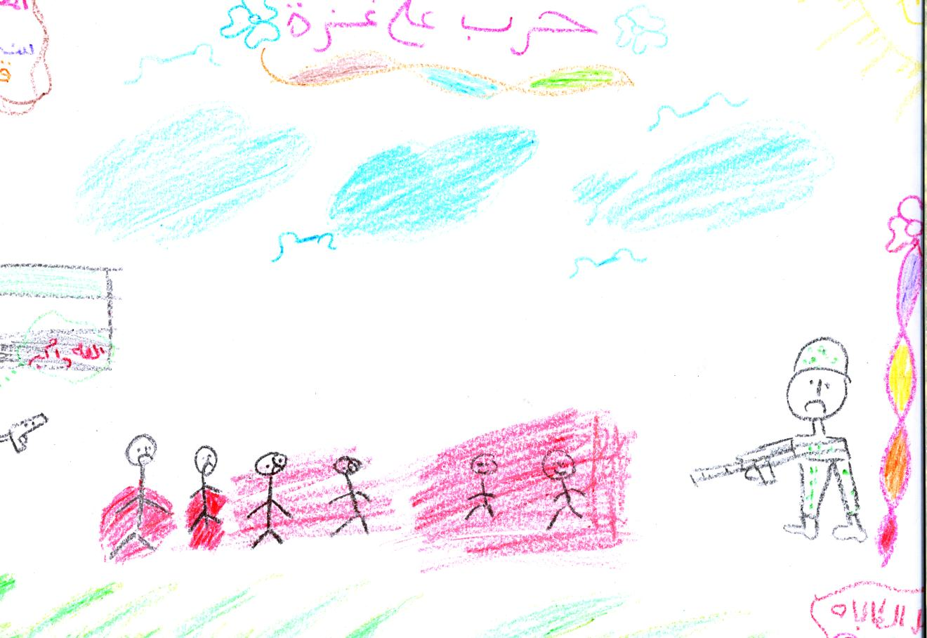2014_thaura_Gaza